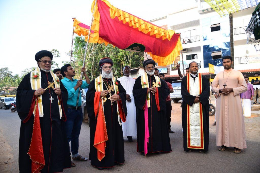 Reception to His Beatitude Moran Mor Cleemis Catholicos