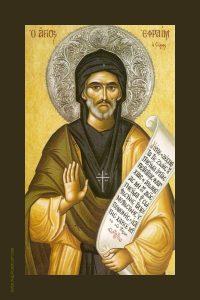 Saint Ephrem